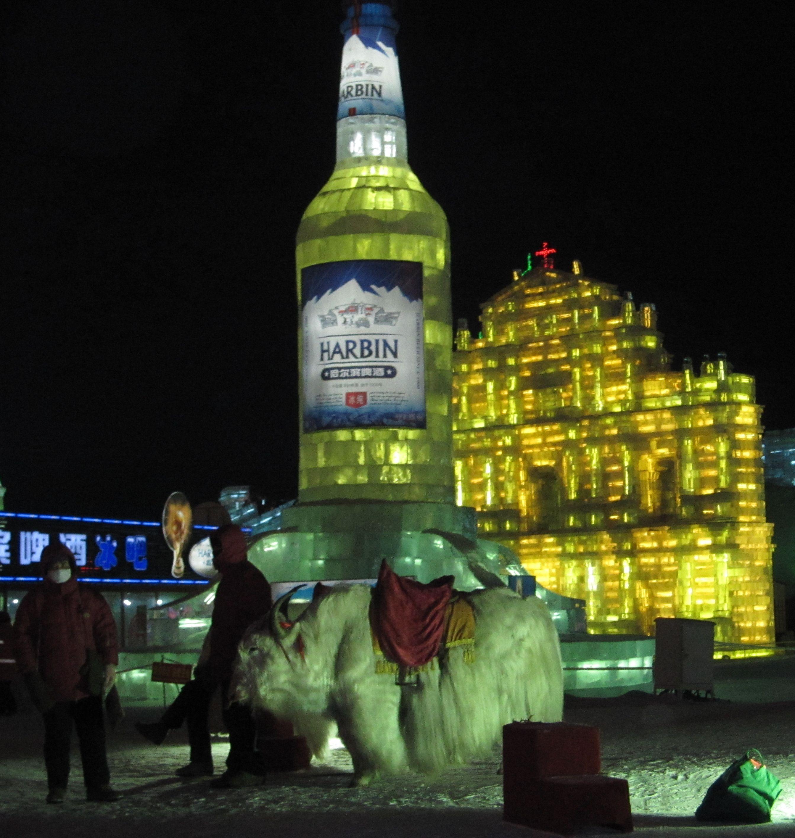 Харбинский пивной фестиваль