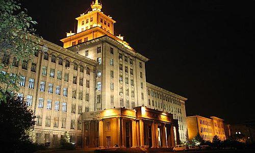Харбинский педагогический университет