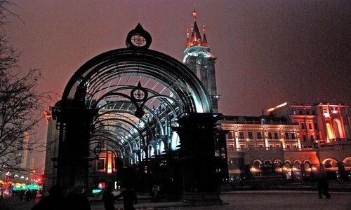 Харбинский вокзал